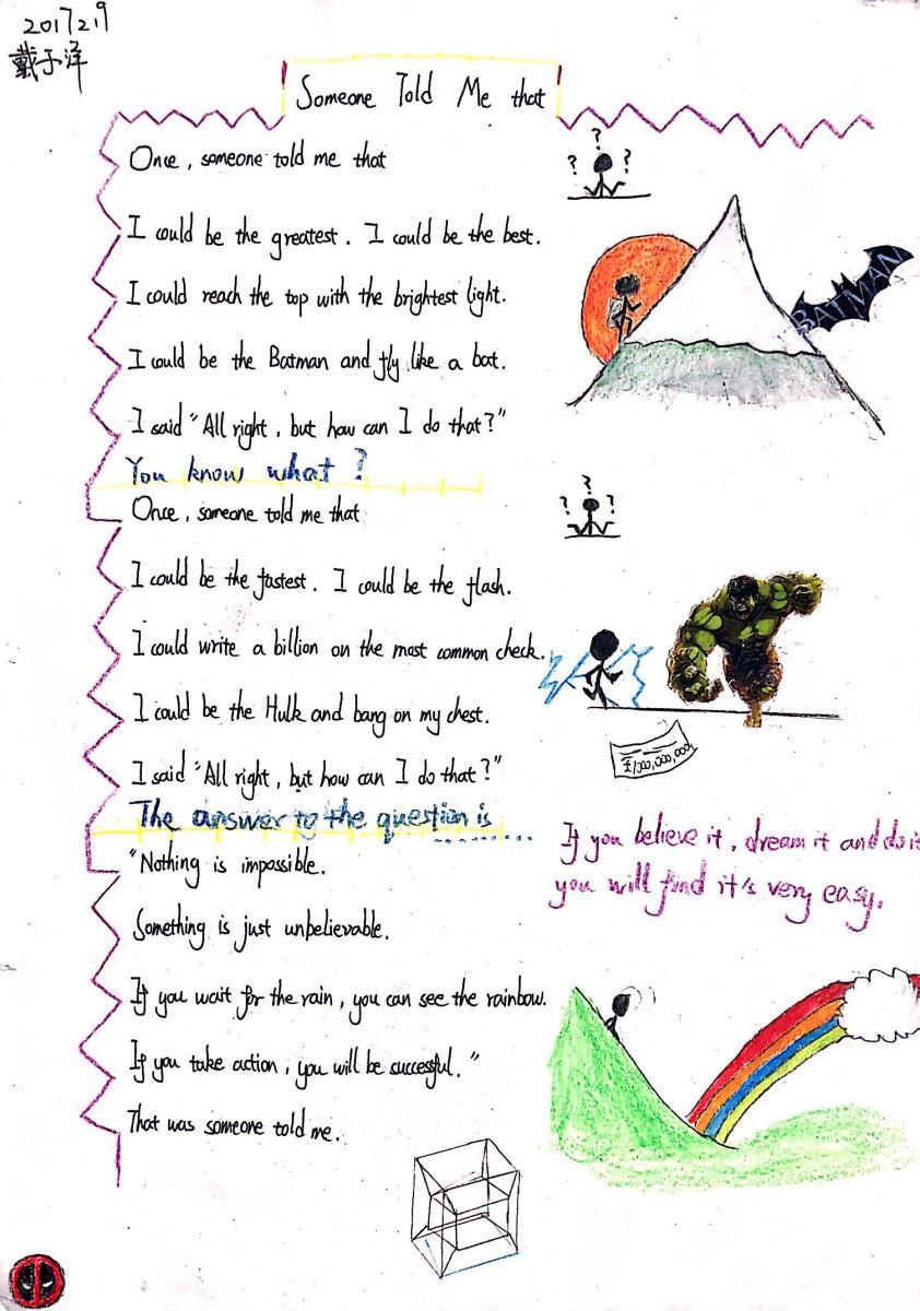 写首诗 是青春的诗